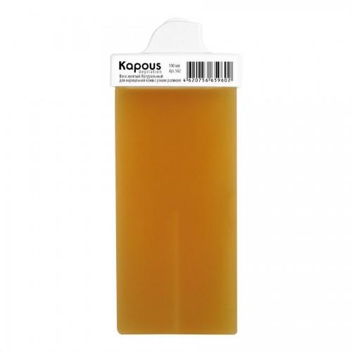 Жирорастворимый воск Натуральный Картридж 100 мл с мини роликом Kapous