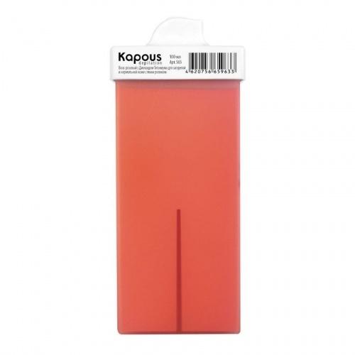 Жирорастворимый воск Розовый Диоксидом Титаниума Картридж 100 мл с мини роликом Kapous