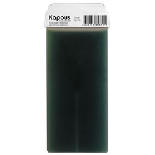 Жирорастворимый воск синий с азуленом Картридж 100 мл с широким роликом Kapous