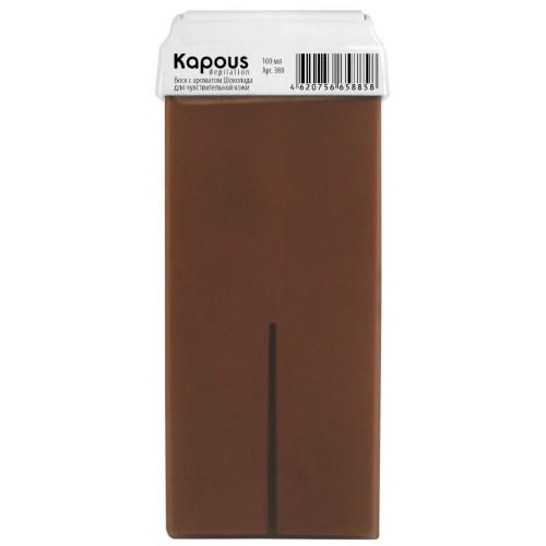 Жирорастворимый воск с ароматом Шоколада Картридж 100 мл с широким роликом Kapous