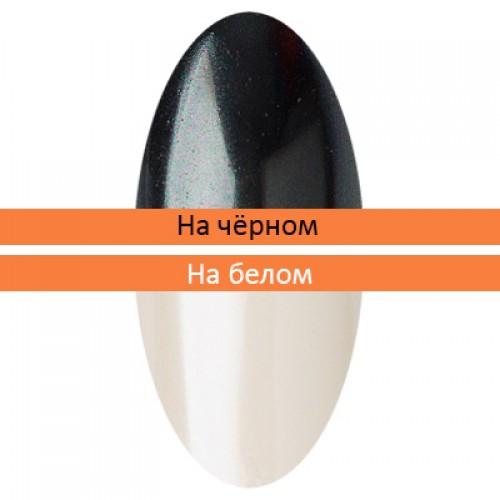 Пигмент IRISK Зеркальная пыльца (с аппликатором) №27 белая