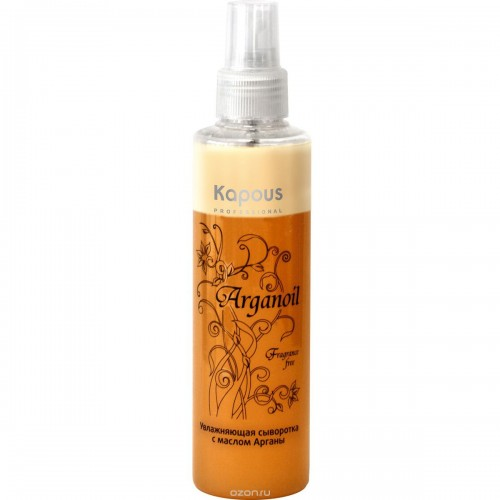 Увлажняющая сыворотка для волос с маслом арганы «Arganoil», 200 мл Kapous Professional
