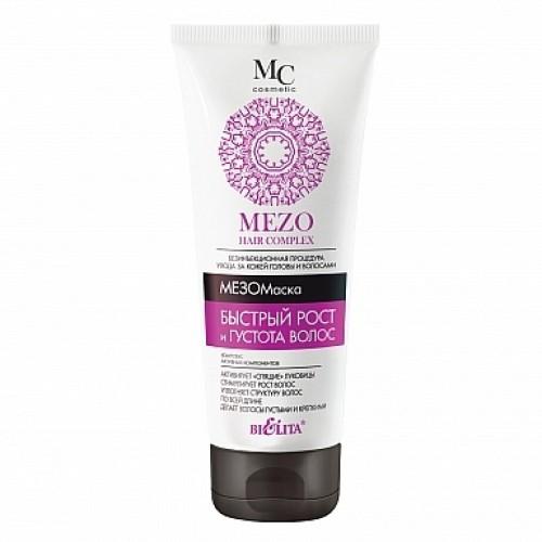 Mezo Haircomplex Мезомаска Быстрый рост и Густота волос