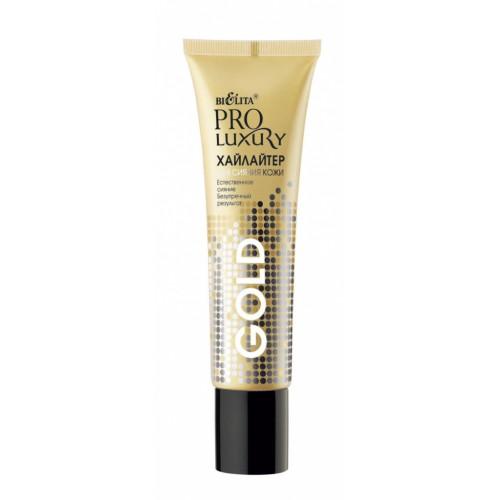 Pro Luxury Хайлайтер для сияния кожи Gold