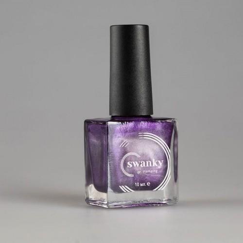 Swanky Stamping, Лак для стемпинга Metallic 11 - Фиолетовый (10 мл)