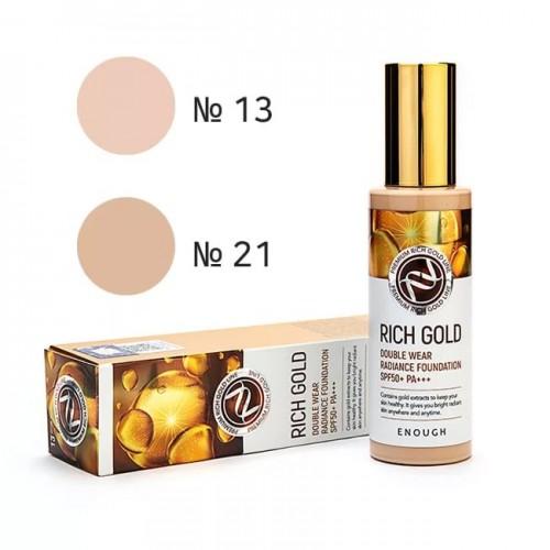 ENOUGH Крем тональный с золотом. Rich gold double wear radiance foundation #13