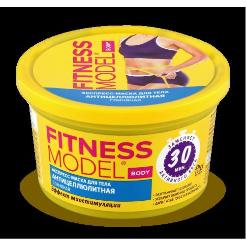 """""""Fitness Model"""" Маска-экспресс для тела глиняная антицеллюлитная"""