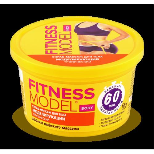 """Fitness Model"" Скраб-массаж для тела моделирующий 200 мл."
