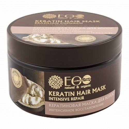 Кератиновая Маска для волос Интенсивное восстановление 250 мл