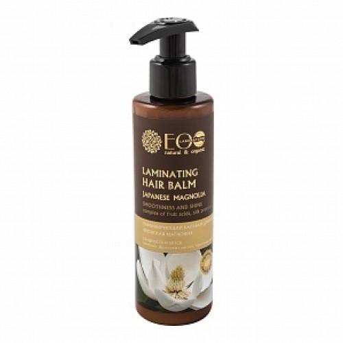 Бальзам для волос Ламинирующий гладкость и блеск 200 мл
