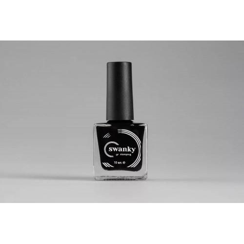 Swanky Stamping, Лак для стемпинга №001 - Черный (10 мл)