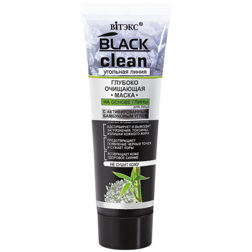 Black Clean Глубоко очищающая маска для лица