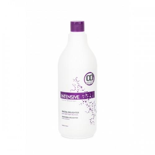 Маска для светлых волос / Delightex INTENSIVE 1000 мл