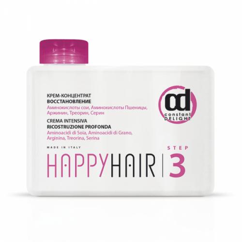 CD Счастье для волос Крем-концентрат Шаг 3
