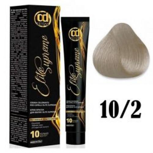 Крем-краска ELITE SUPREME 10/2 Яркий блонд пепельный , 100мл (Constant Delight)