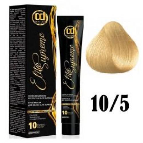 Крем-краска ELITE SUPREME 10/5 Яркий блонд золотистый , 100мл (Constant Delight)