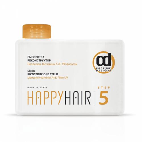 CD Счастье для волос Сыворотка реконструктор Шаг 5