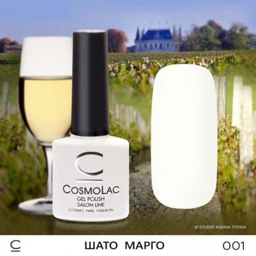 CosmoLac, Гель-лак №001 - Шато Марго 7,5 ml