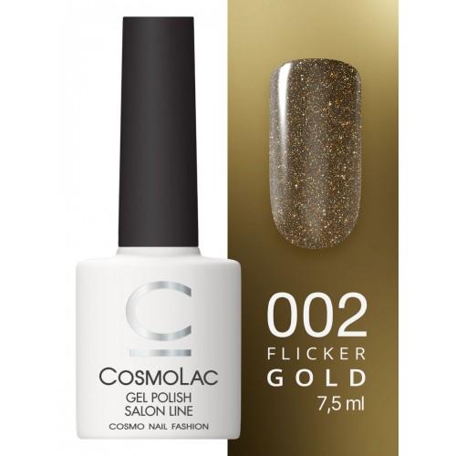 CosmoLac, Гель-лак Gel polish Фликер №2 Золотая Капелла