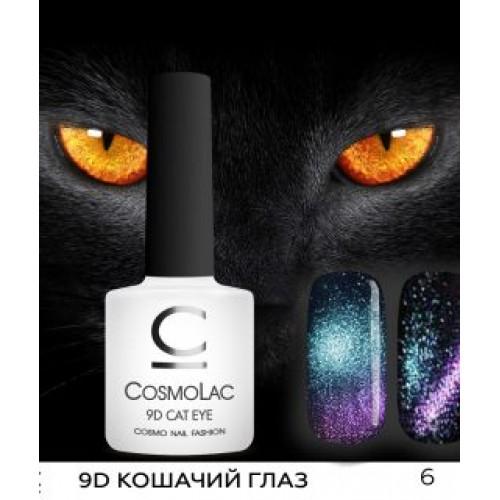 CosmoLac, Гель-лак «9D Кошачий глаз» №5  7,5 ml