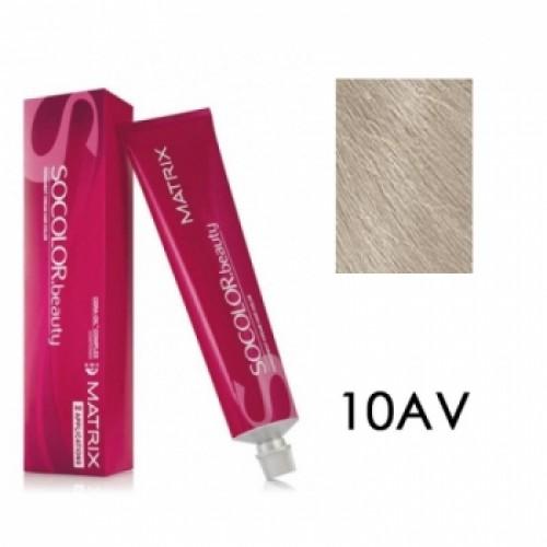 Matrix Socolor Beauty 10AV Oчень-очень светлый блондин пепельно-перламутровый