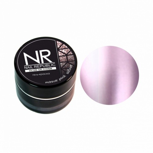 Гель-краска Mirror Pink Silver, Зеркальное розовое серебро (5 гр)