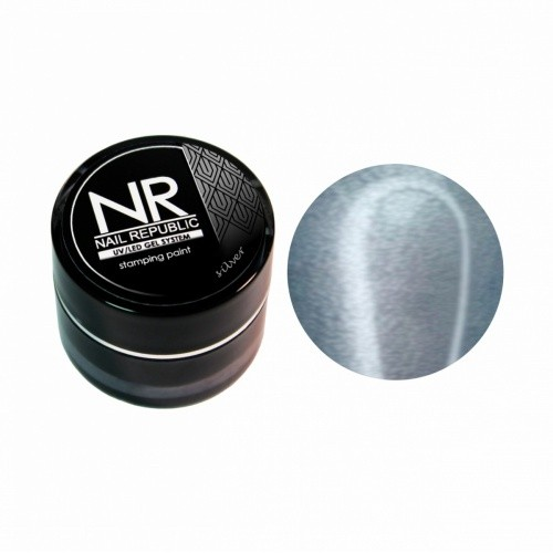 NR Гель краска для стемпинга -серебро