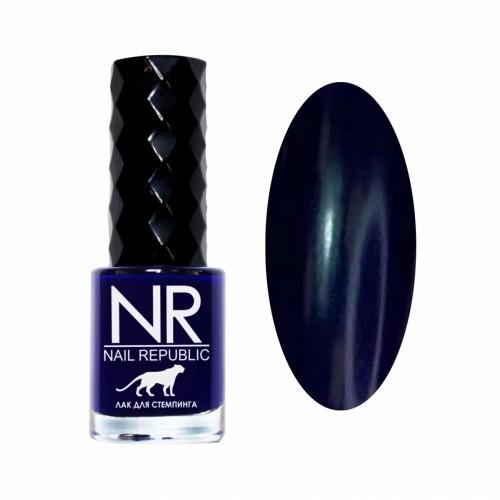 NR Лак для стемпинга №08 Тёмно-синий (10 мл)