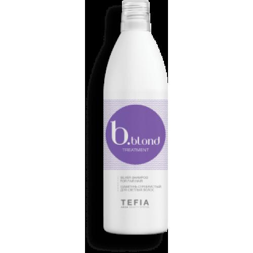 TEFIA B.BLOND Шампунь серебристый для светлых волос, 1000 мл