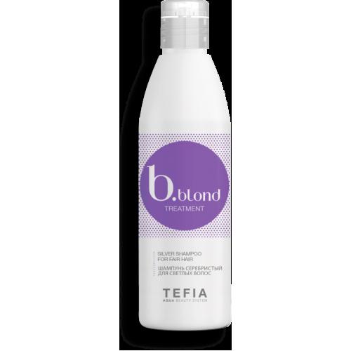 TEFIA B.BLOND Шампунь серебристый для светлых волос, 250 мл
