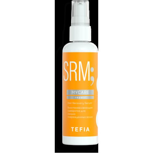 TEFIA MYCARE Восстанавливающая сыворотка для сильно поврежденных волос, 100 мл
