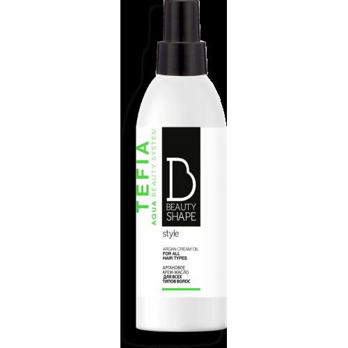 TEFIA BEAUTY SHAPE Крем-масло аргановое для всех типов волос, 200 мл