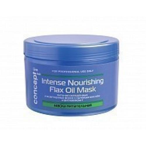 Маска питательная с льняным маслом для окрашенных и осветленных волос / LIVE HAIR Intense nourishing mask with flax oil 500 мл