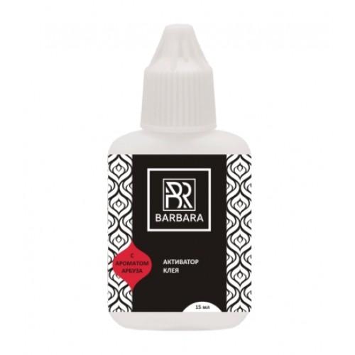 Активатор клея BARBARA c ароматом арбуза
