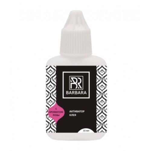 Активатор клея BARBARA c ароматом розы