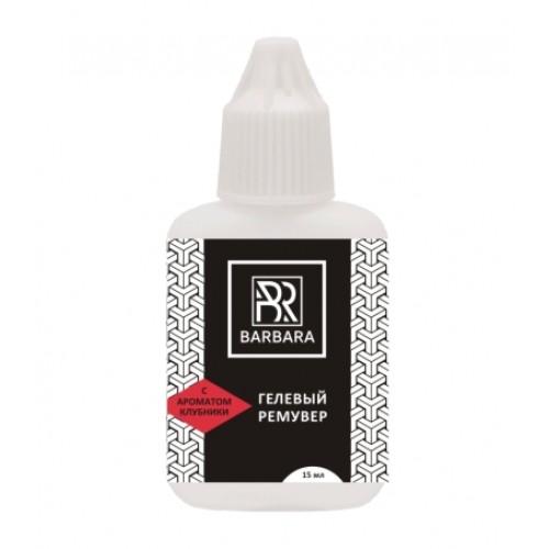 Гелевый ремувер BARBARA с ароматом клубники