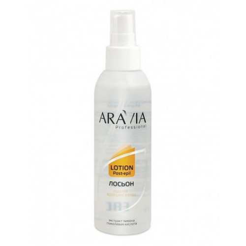 ARAVIA Professional Лосьон против вросших волос с экстрактом лимона , 150 мл