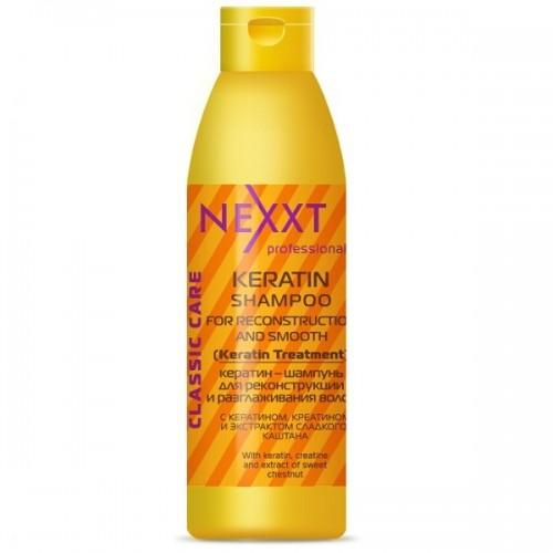 Кератин-шампунь для реконструкции и разглаживания волос Nexxt Keratin-Shampoo 1000 мл