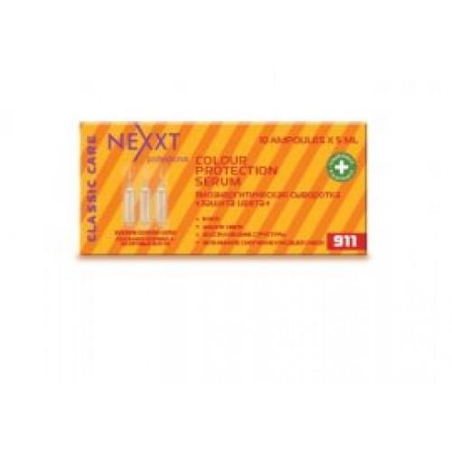 """Биоэнергетическая сыворотка """"Защита Цвета"""" Nexxt Professional Color Protection Serum (10шт. x 5 мл)"""