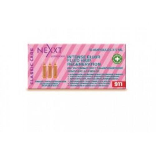 Интенсивный восстанавливающий комплекс для волос Nexxt Professional Intense Elixir  (10шт. x 5 мл)