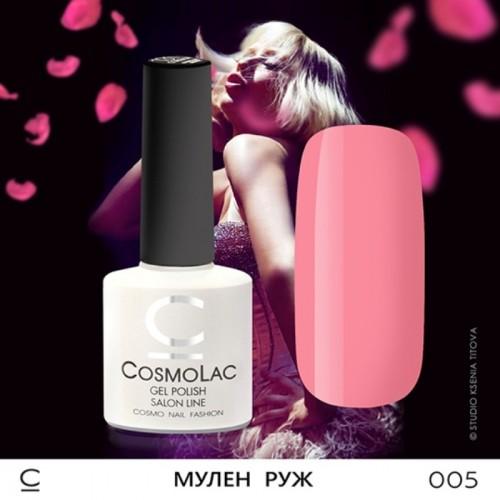 CosmoLac, Гель-лак №005 -Мулен Руж 7,5 ml