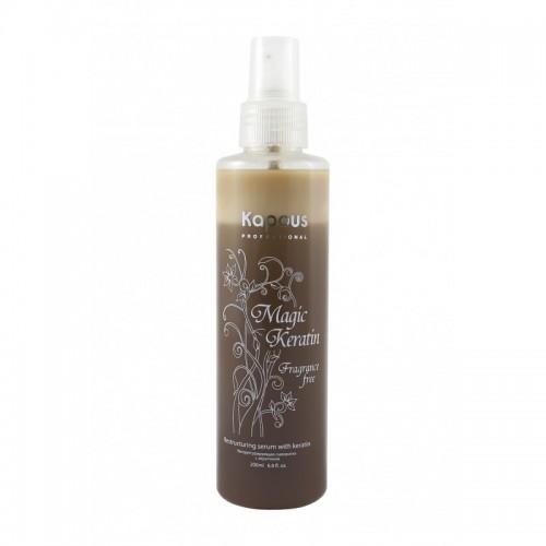 Реструктурирующая сыворотка с кератином Kapous Fragrance free 200 мл