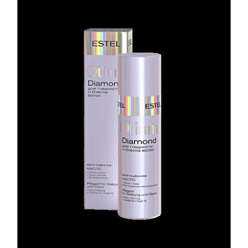 Драгоценное масло для гладкости и блеска волос Estel Otium DIAMOND 100 мл