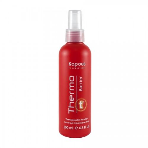 Лосьон для термозащиты волос «Thermo barrier» Kapous Professional 200 мл