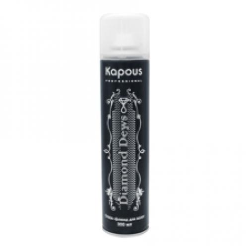 Kapous Блеск-флюид для волос Diamond Dews 300 мл