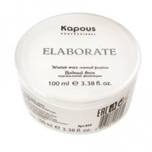 Kapous Водный воск нормальной фиксации Elaborate 100мл