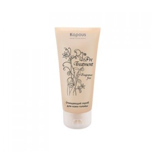 Очищающий скраб для кожи головы Kapous 150 мл