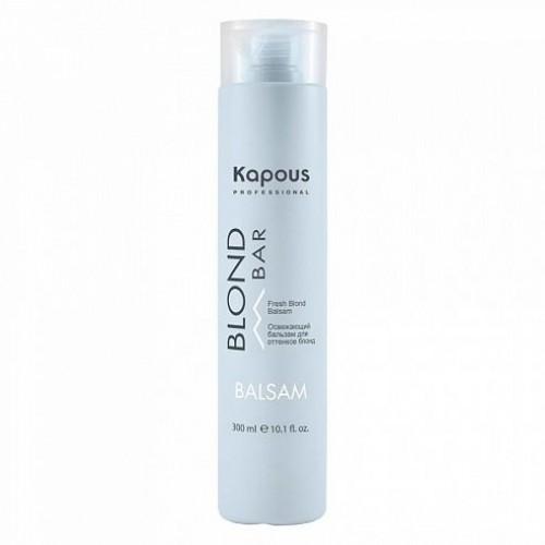 Освежающий бальзам для волос оттенков блонд Kapous , 300 мл