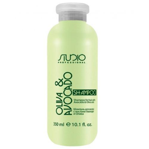 Шампунь для волос с маслами авокадо и оливы Kapous  Studio 350мл