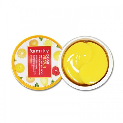 Гидрогелевые патчи с витаминами, Vitamin Hydrogel Eye Patch FarmStay
